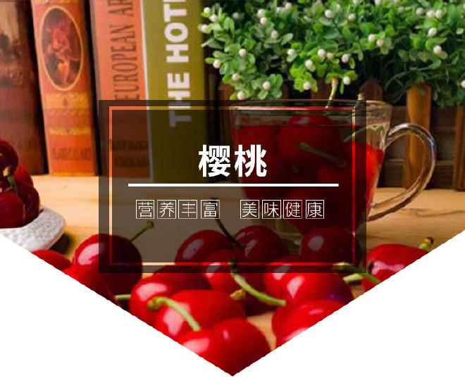 优质红灯樱桃树 基地大量批发嫁接樱桃树 品种齐全 俄八樱桃苗示例图1