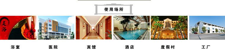 2宾馆太阳能热水器 大型热水工程机 太阳能热水工程厂家示例图6
