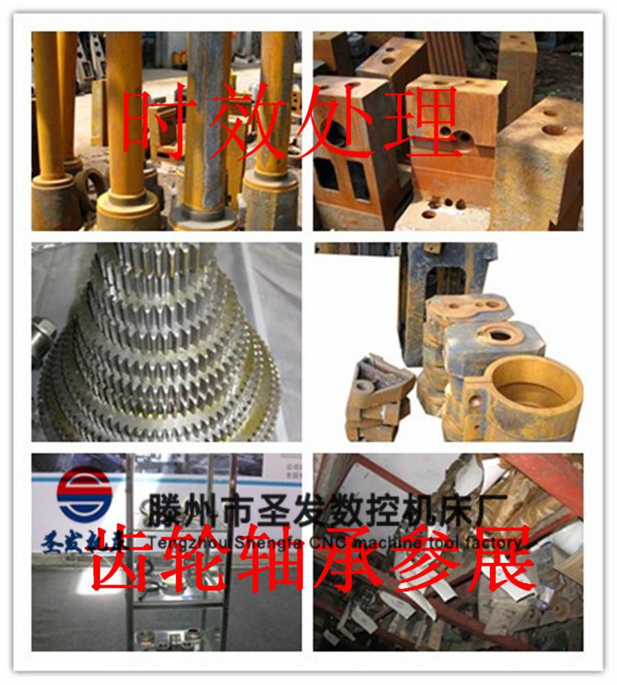国有单位重型机械摇臂钻床Z3040可以做成液压摇臂钻床机械钻床示例图10
