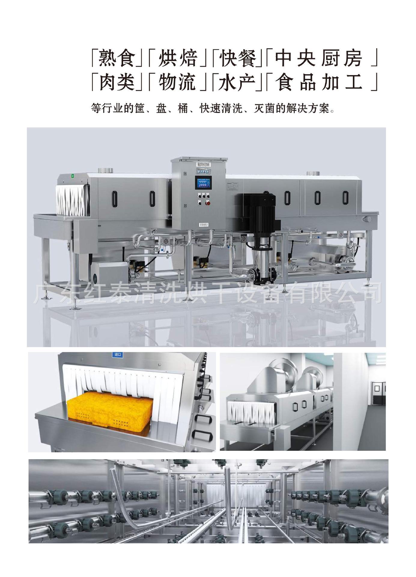 定制高效全自动周转箱清洗机 广州洗箱机厂家定制 10年设计经验示例图4