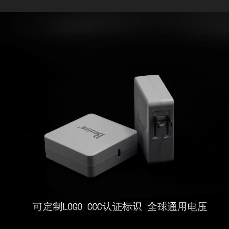 45W手机 笔记本电脑 多功能自适应TYPE-C白色插墙式电源适配器示例图2