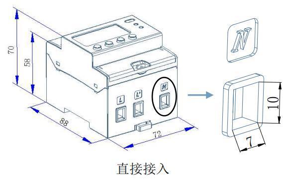 江苏无锡三相远程预付费电能表DTSY1352-NK 安科瑞 工厂发货示例图6