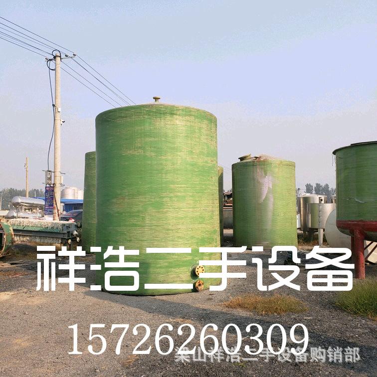 出售二手混合機 2000L方錐混合機 3噸捏合機 工業混合設備示例圖3