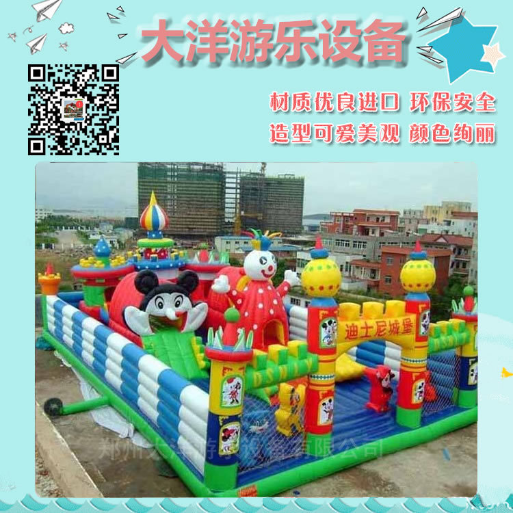 大洋游乐专业定制充气大滑梯儿童游乐设备 充气滑梯广场游乐项目示例图8