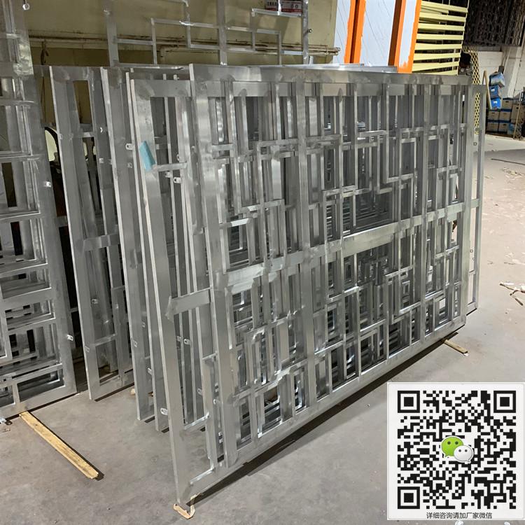 高端小区外墙铝窗花定制 铝陆木纹铝窗花厂家  成都铝窗花大概起订制示例图8