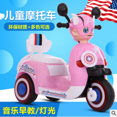 新款美国』队长儿童电动三轮车男/女宝宝摩托车1-5岁可充电可坐张建东拉开车门童车