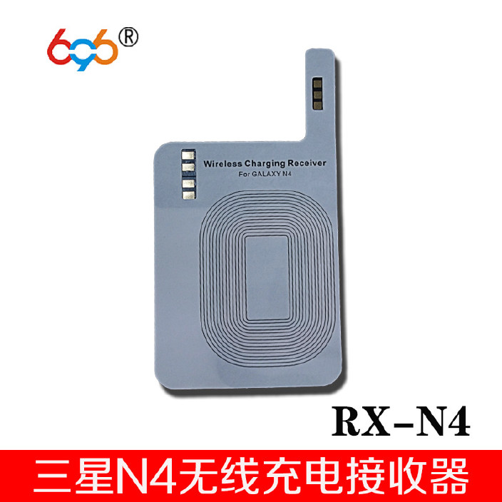 安卓通用快速無線充電接收器卡貼2016升級Ti主控華為OPPOVIVO套裝