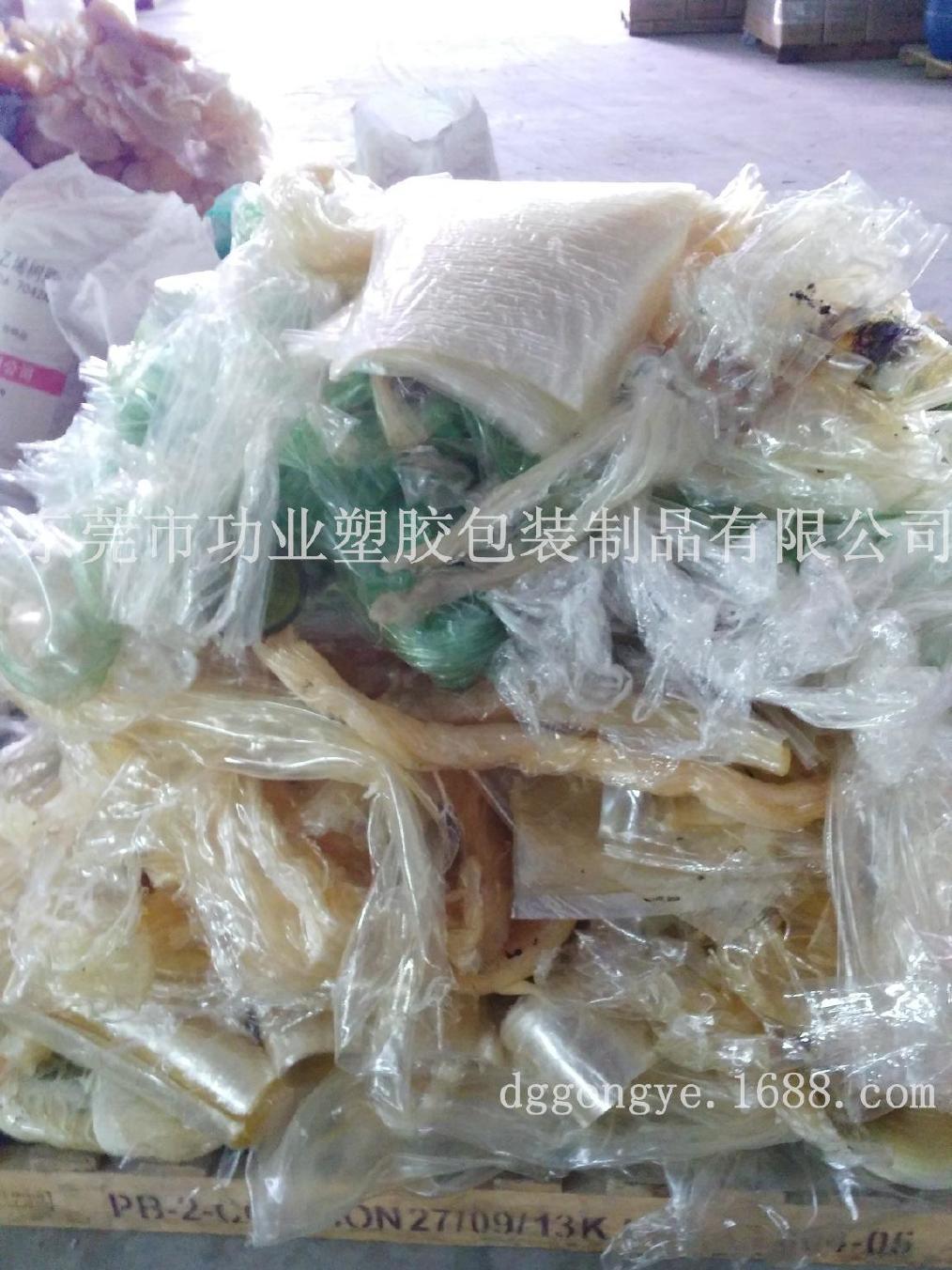 PVC透明舊料 PVC膠頭PVC廢料20噸 PVC二次料 PVC再生料