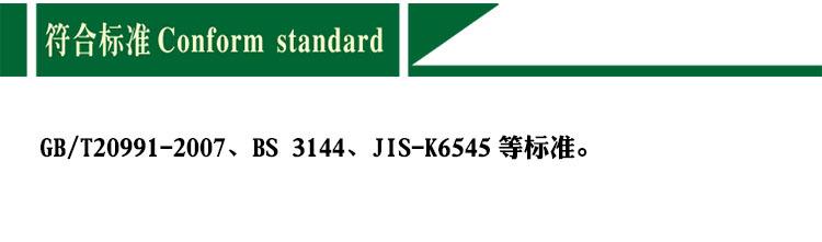 广东新款24组皮革耐挠性试验机皮革耐折试验机鞋合成革弯折测试示例图4