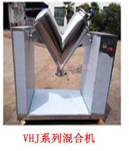 厂家直销EYH系列二维运动混合机粉末运动混料机 二维混合机搅拌机示例图40