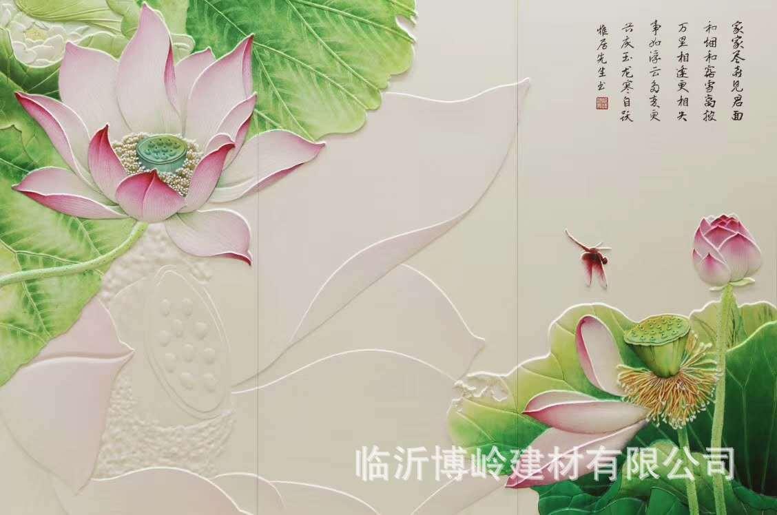 高端定制 沙发客厅卧室床头玄关背景墙 5D皮雕艺术背景墙示例图3