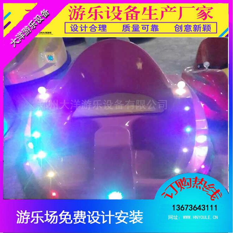2020公园游乐场广场儿童飞碟碰碰车 可原地旋转游乐设备飞碟碰碰车示例图18