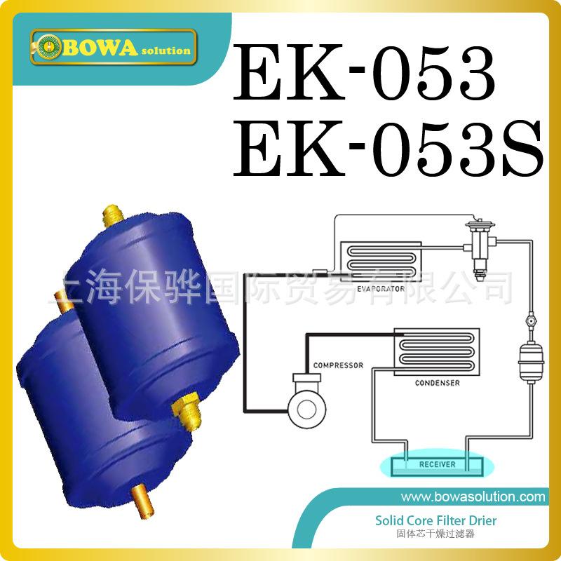 格力空调老板_【EK-053液管冷媒干燥过滤适用于激光焊接机和切割机冷却系统 ...