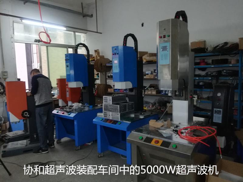 超声波焊接机 四立柱更稳定 大型塑胶焊接  自动调频超声波机示例图21