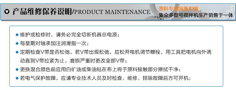 立式搅拌机厂家 塑料混料机直供 粉料混合机 材质可安客户要求定示例图33