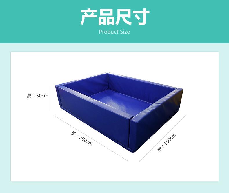 厂家批发儿童软体球池 加厚幼儿园室内围栏长方形组合软体球池示例图3