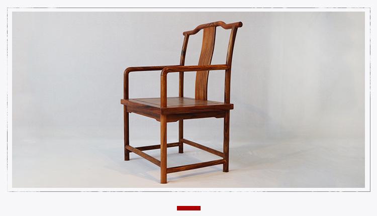 红木家具 新中式茶桌 胡桃木茶桌 实木公办室茶几茶桌椅组合示例图17