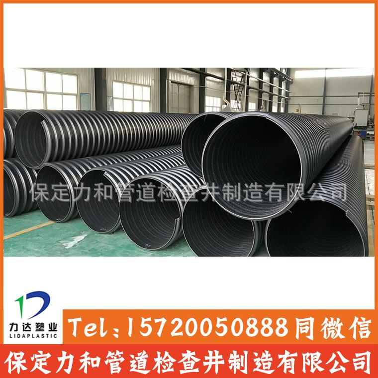 高密度聚乙烯螺旋波纹管 钢带波纹管 雨污水管网专用示例图7
