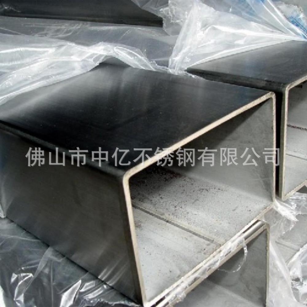 不锈钢矩形管出售【矩形不锈钢方管生产】非标不锈钢矩形管供应商示例图1