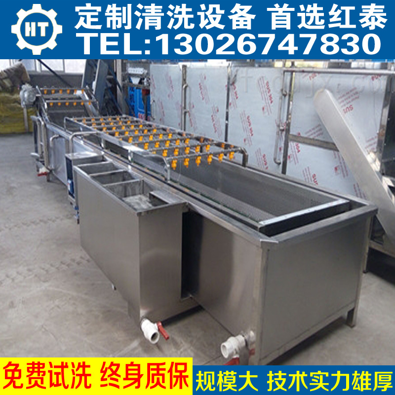 不锈钢拉伸件除油除蜡清洗机大批量清洗不锈钢拉伸件的机器示例图8