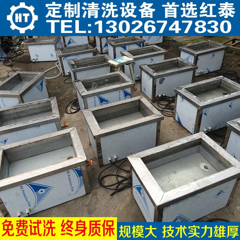 广东佛山双槽式超声波除油除蜡清洗设备 厂家定做示例图6