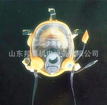 3C消防�J�C呼→吸器配件RHZK6.8消防呼吸器面罩 救生器其��材全面罩示例�D9