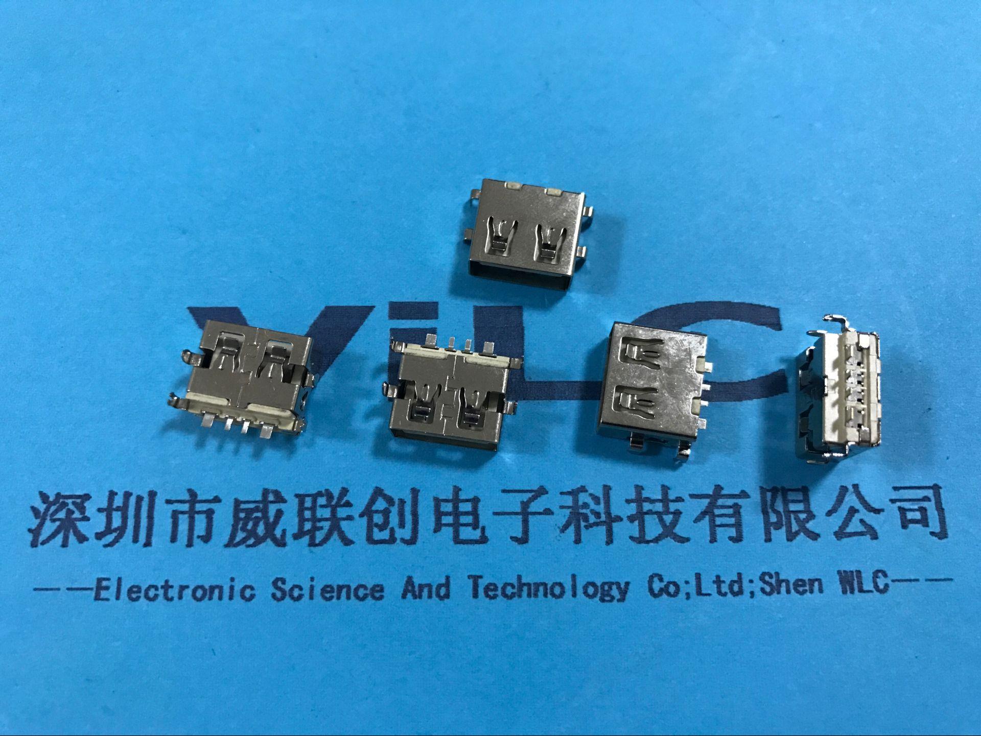 大电流沉板USB10.0短体母座(沉板1.9mm)直边米黄胶示例图1