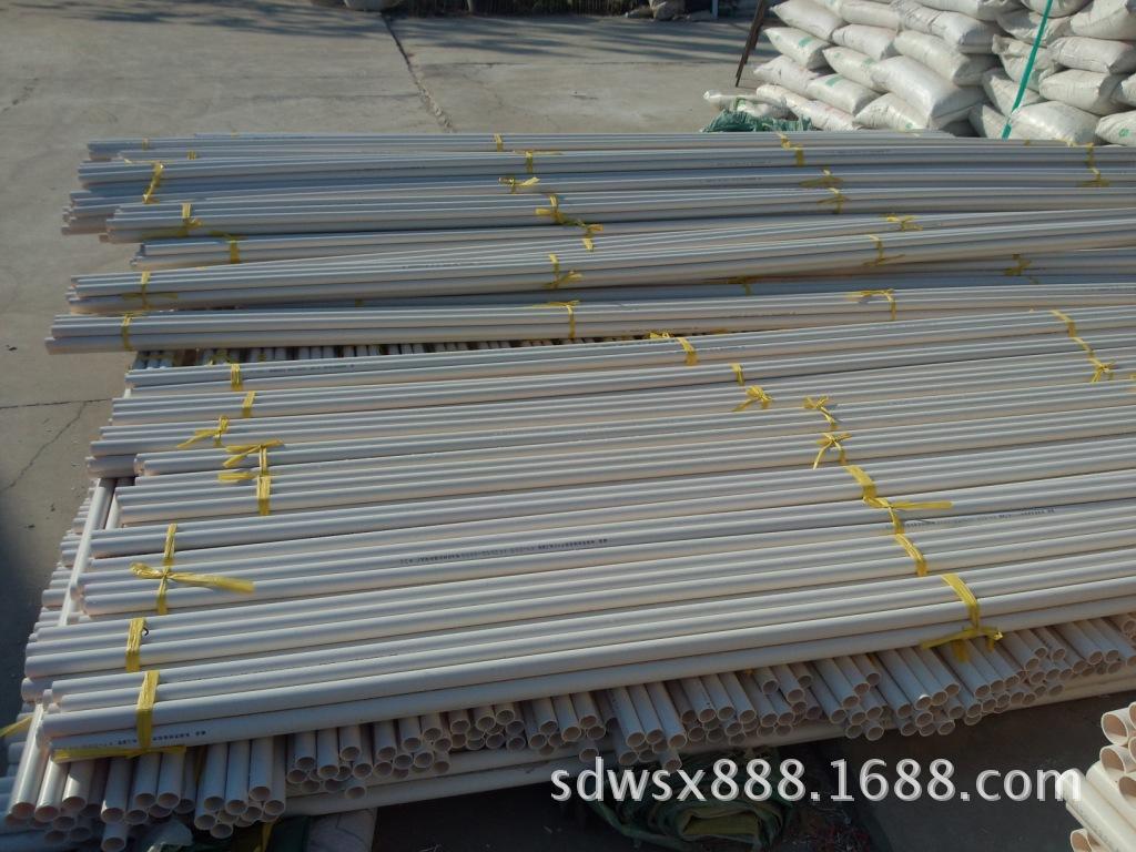 供应PVC大棚管   40mm蔬菜大棚PVC硬管厂家直销 专业定制示例图23