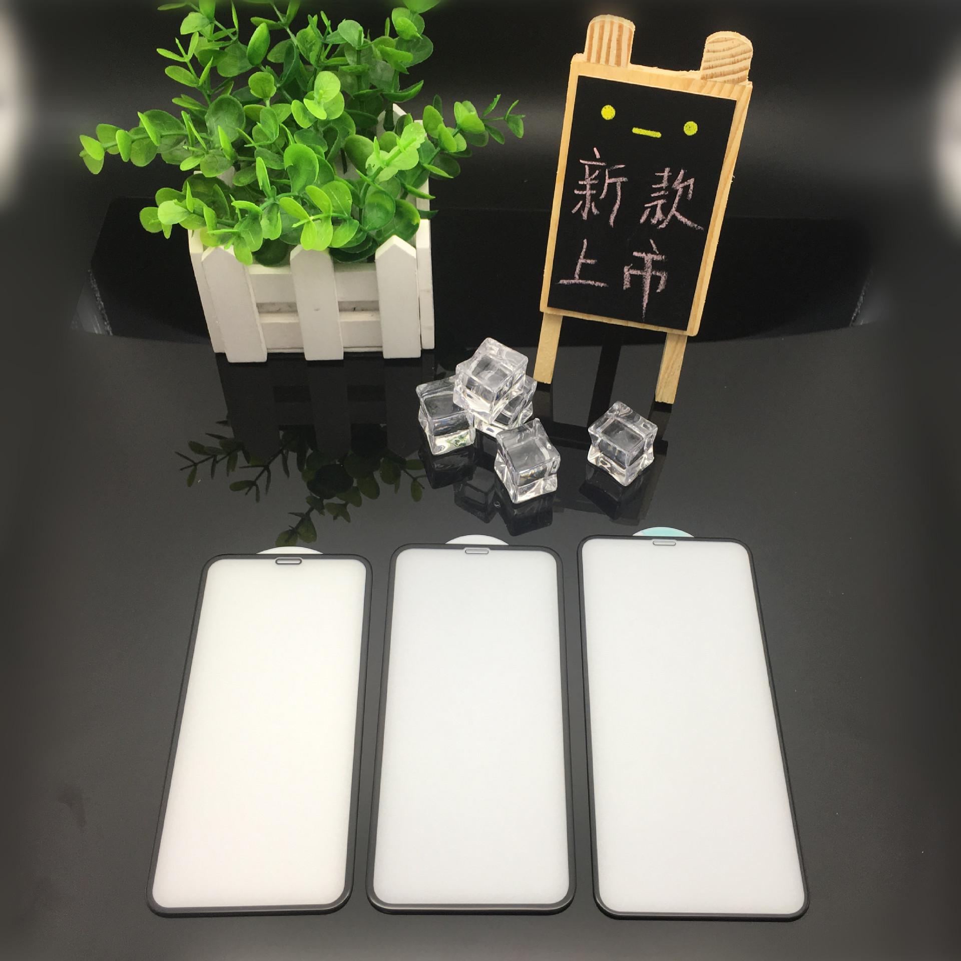 蘋果新款鋼化膜 5.8/6.1/6.5寸鋼化玻璃膜 新款蝕刻3D鋼化膜全屏保護膜批發