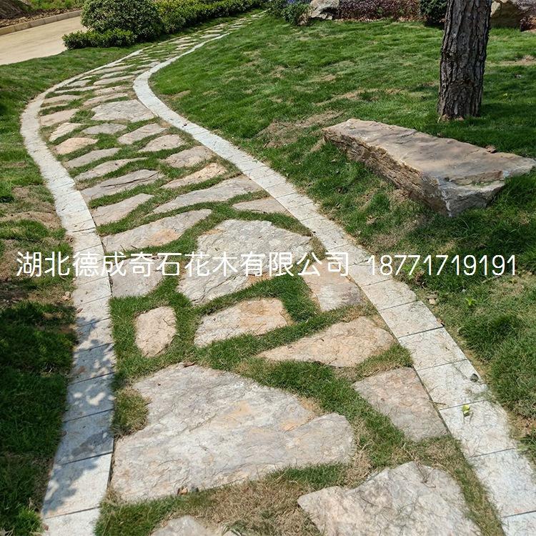 庭院铺路石汀步石景墙石批发示例图15