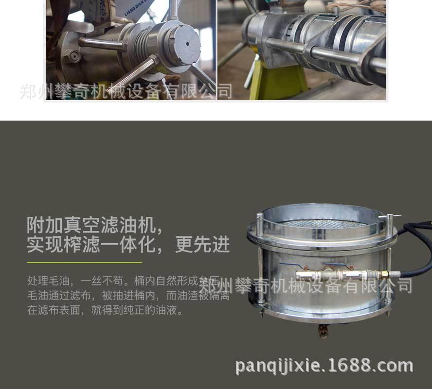 多功能螺旋榨油机全自动商用榨油机公司直供价格优示例图3