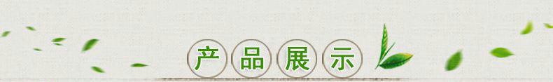 厂家提供折流板三通道除雾器 折流板除雾器销售�嗷旯� 欢迎订购在路�^�s仙峰之�r示例图3
