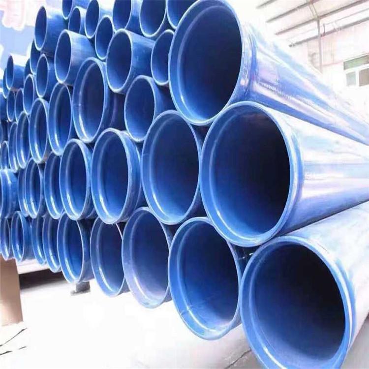 内外衬塑钢管 衬塑钢管直销批发 内外涂塑复合管 涂塑复合管 内环氧管厂家价格 茂昶管道