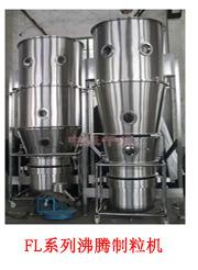 赖氨酸振动流化床干燥机山楂制品颗粒烘干机 振动流化床干燥机示例图57