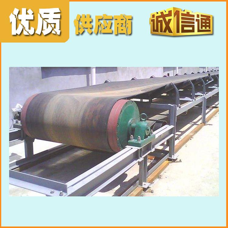 供應制沙選礦輸送帶 組合移動破碎皮帶輸送機|礦山送料機輸送設備