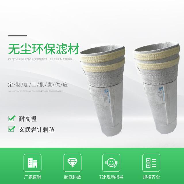 廠家直銷 PTFE除塵布袋   耐腐蝕PTFE除塵布袋 耐高溫除塵布袋 無塵環保