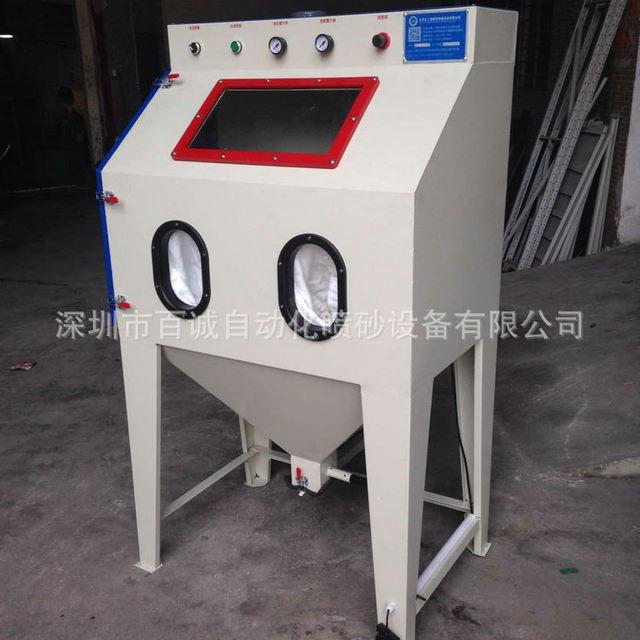 五金翻新氧化噴砂機 9060小型噴砂機 箱式手動噴砂機 干式噴砂機