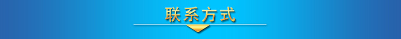 海润力HY-1HY-2金黄硬膜透明硬膜快干硬膜防锈油长期封层防锈油示例图10