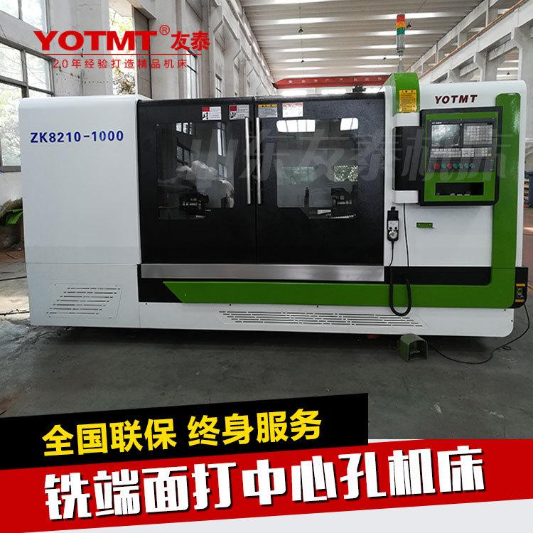山東銑打機,ST10-1000曲軸銑端面打中心孔機床/銑打機廠家