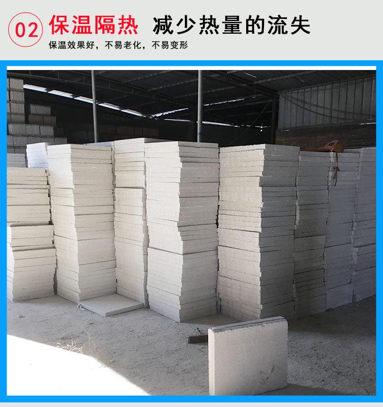 珍珠岩门芯板厂家直销无机发泡保温板可定制 防火门芯板价格从优示例图5