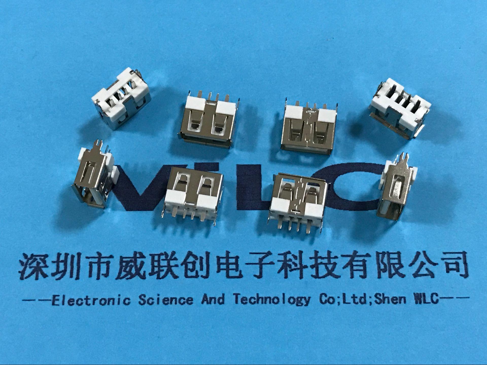 大电流沉板USB10.0短体母座(沉板1.9mm)直边米黄胶示例图3