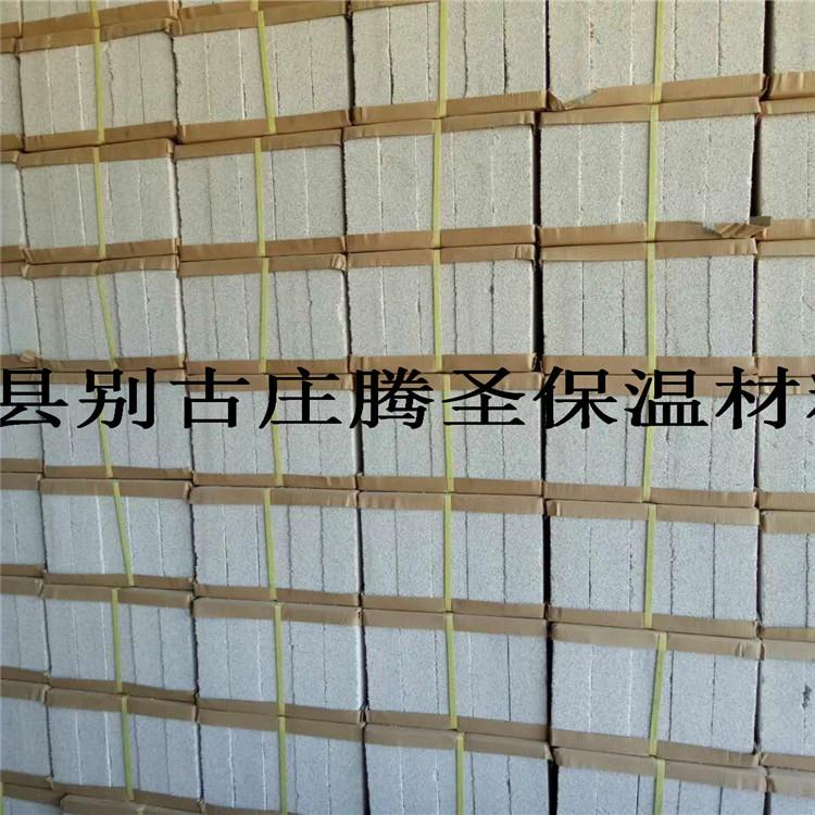 厂家现货生产批发优质憎水珍珠岩保温板膨胀珍珠岩保温板可定制示例图1
