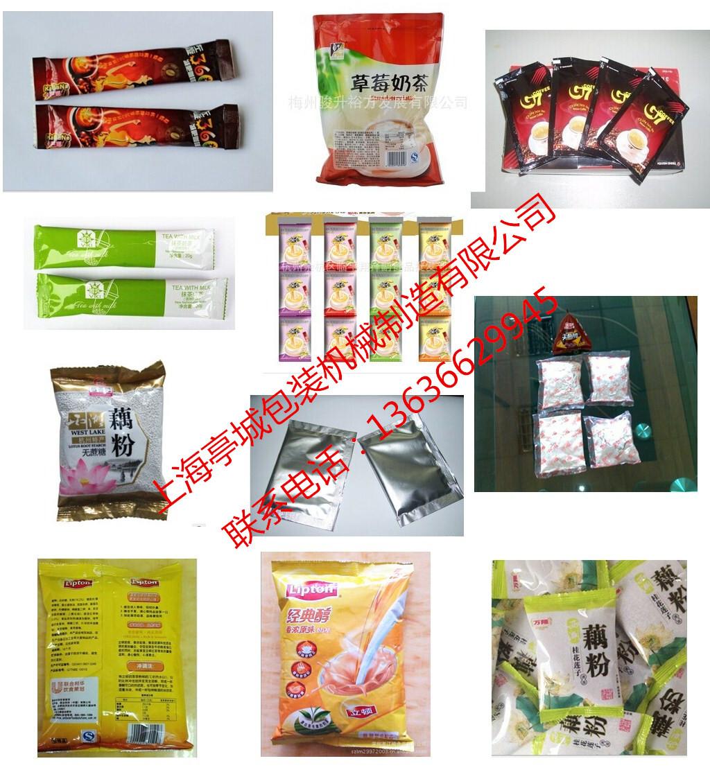 全自动蛋 奶粉 豆奶粉 全自动 粉剂 定制款 包装机示例图12