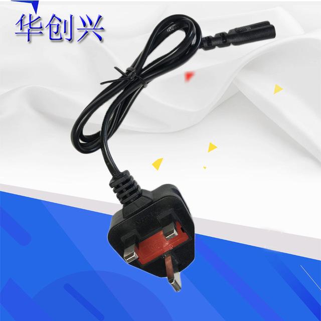 厂家生产大英规8字尾电源线台灯线 电源适配器防水插头支持定制