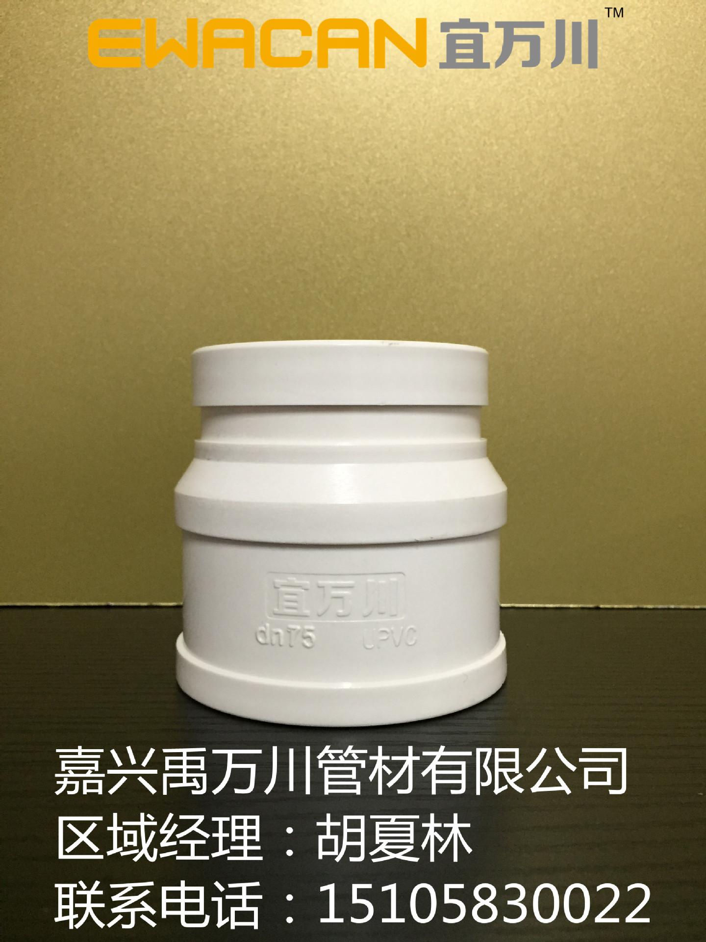 直供沟槽式HDPE超静音排水管,PVC转换接(厂家),HDPE 静音管示例图9