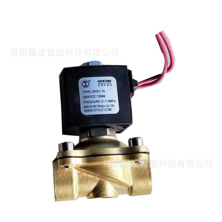 售水机电磁阀     220v电磁阀 出水电磁阀 灌装电磁阀示例图1