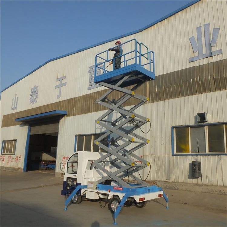 厂家直销 车载升降平台车载电动平台 升降货梯 车载剪叉式升降机示例图9