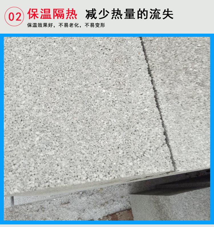 外墙珍珠板憎水珍珠岩保温板 A1级防火板 防火隔离带 玻化微珠板示例图5