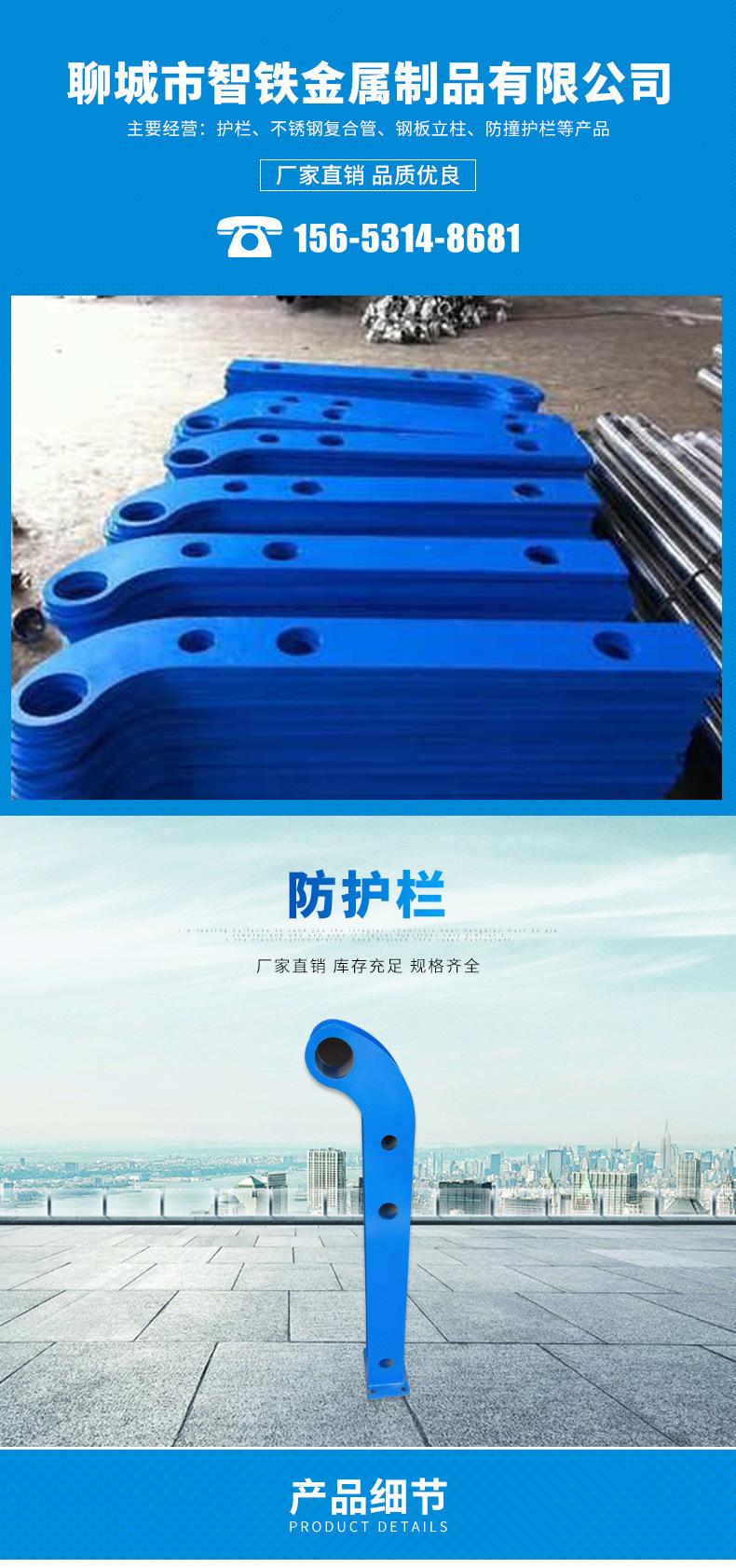 护栏立柱 景观立柱 定制立柱 图纸定制 河道护栏复合管配件示例图1