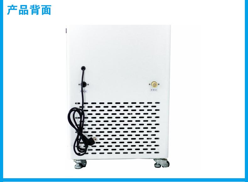 上海知信冷水机 冷却液循环机 实验室冷水机ZX-LSJ-30D(开口型)示例图3